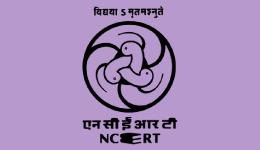 Free NCERT notes & solutions, Class 6, Class 7, class 8, class 9, class10, class 11, class12